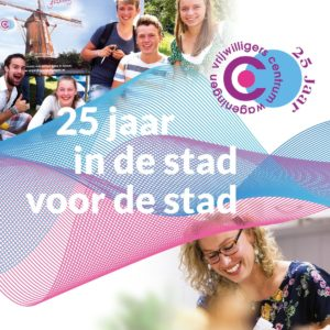 Uitnodiging: feestelijke start Vrijwilligerscentrum 25 jaar